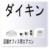 UE・エラーコード・室内ユニット・集中コントローラー間伝送異常